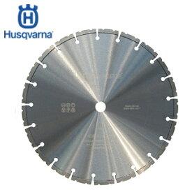 【ハスクバーナ】 ドライダイヤモンドブレード #420 (12インチ)《 525355122 》 乾式 (穴径30.5mm) 420 送料無料 Husqvarna