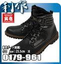 寅壱 寅壱ブーツ(蛇柄) [ 0179-961 ] 13クロ サイズ:25.5cm ワイズ:3E 安全靴 セーフティシューズ