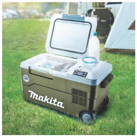 ◆【在庫台数限定】マキタ 充電式保冷温庫 CW001GZO(本体のみ) 40Vmax オリーブ  ※沖縄・離島は別途送料が必要