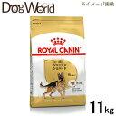 ロイヤルカナン BHN ジャーマンシェパード 成犬〜高齢犬用 11kg