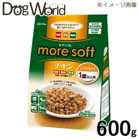 more soft チキンアダルト 600g(100g×6袋)