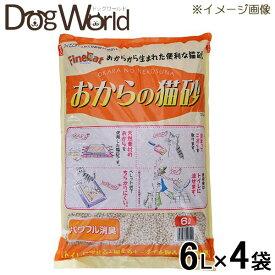 常陸化工 おからの猫砂 6L×4袋 [猫砂セット販売] [同梱不可] [送料無料]