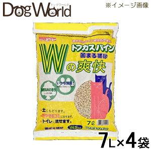 ペグテックトフカスパイン7L×4袋[猫砂セット販売][同梱不可][送料無料]