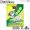 新東北化学工業 フォーキャット ペーパーズグリーン 7L×6袋 [猫砂セット販売] [同梱不可] [送料無料]
