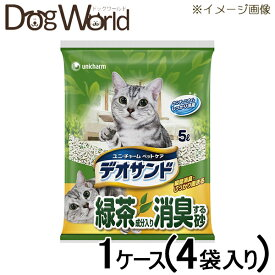 ユニチャーム デオサンド 緑茶成分入り消臭する砂 5L×4袋 [猫砂セット販売] [同梱不可] [送料無料]