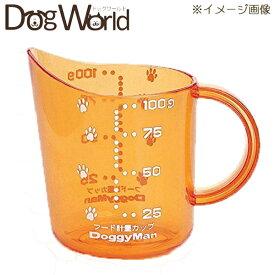 ドギーマン フード計量カップ (犬・猫用)