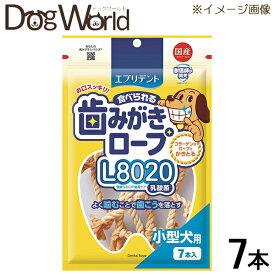 エブリデント 食べられる歯みがきロープ L8020乳酸菌 小型犬用 7本入