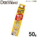 アース 猫用 猫スタミノール マグロ味 栄養補給ペースト 50g