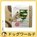 ジェックス catit SENSES 2.0 FOOD TREE 【フードツリー・猫用】【おやつの迷路】
