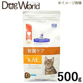 ヒルズ 猫用 k/d ツナ ドライ 500g