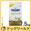 ヒルズ 犬用 療法食 メタボリックス 7.5kg
