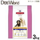 サイエンスダイエット 小型犬用 シニアライト 肥満傾向の高齢犬用 7歳以上 3kg