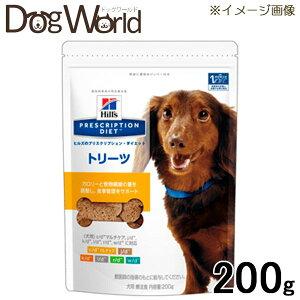 ヒルズ犬用トリーツドライ200g