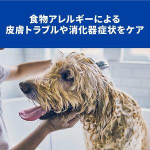 ヒルズ犬用z/dULTRA食物アレルギー&皮膚ケアドライ7.5kg