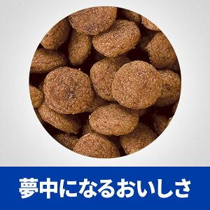 ヒルズ犬用d/dサーモン&ポテト食物アレルギー&皮膚ケアドライ7.5kg
