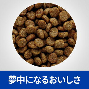 ヒルズ犬用メタボリックス+モビリティ体重管理+関節ケア小粒ドライ1.5kg