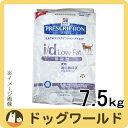 ヒルズ 犬用 療法食 i/d Low Fat (低脂肪) ドライ 7.5kg