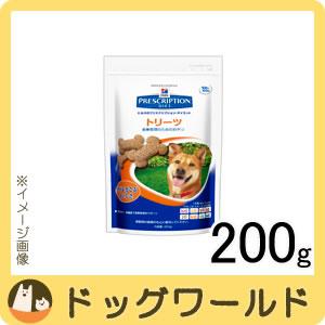 ヒルズ 療法食 犬用おやつ トリーツ 200g