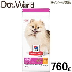 サイエンス・ダイエット シニア 小型犬用 高齢犬用 7歳以上 750g