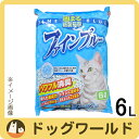常陸化工 固まる紙製猫砂 ファインブルー 6L 【猫砂】