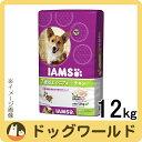 *正規品* アイムス 犬用 7歳以上用 シニア チキン 12kg [3855][賞味:2018/2]