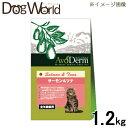 アボ・ダーム キャットフード サーモン&ツナ 1.2kg