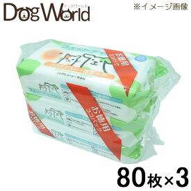 シーズイシハラ クリーンワン ウェットティッシュ 厚手 ハウスダスト・花粉ケア 80枚×3 お徳用3個パック