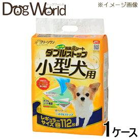 シーズイシハラ クリーンワン 消臭炭シート ダブルストップ 小型犬用 レギュラー 1ケース(112枚×4袋) [送料込] [同梱不可]
