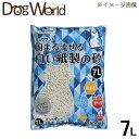 シーズイシハラ ミュウサンド 固まる流せる白い紙製の砂 7L 【猫砂】