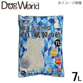 シーズイシハラ クリーンミュウ ミュウサンド 固まる流せる白い紙製の砂 7L ※お一人様 2個まで