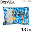 シーズイシハラ ミュウサンド 固まる流せる白い紙製の砂 13.5L 【猫砂】