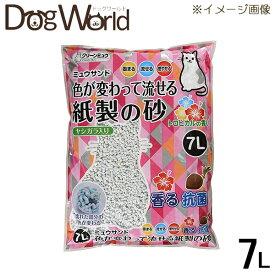 シーズイシハラ クリーンミュウ ミュウサンド 色が変わって流せる紙製の砂 7L [猫砂] ※お一人様 2個まで