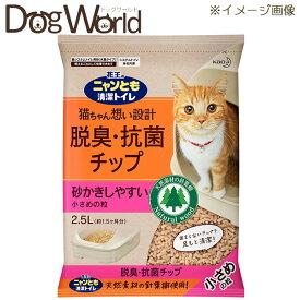 花王 ニャンとも清潔トイレ 脱臭・抗菌チップ 小さめの粒 2.5L×6袋 [猫砂セット販売] [同梱不可] [送料無料]