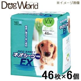 コーチョー ネオシーツEX ワイド 1ケース(46枚×6P)