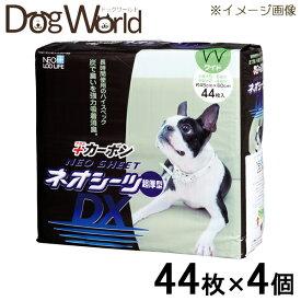 コーチョー カーボンネオシーツDX ワイド 1ケース(44枚×4P)