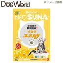 コーチョー ネオ砂 オカラ 6L 【猫砂】