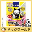 ライオン ペットキレイ ニオイをとる砂 フローラルソープ 5.5L 【猫砂】