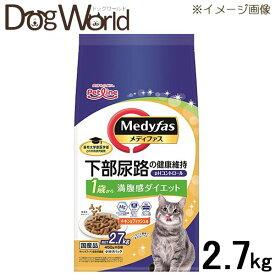 ペットライン メディファス 満腹感ダイエット 1歳から チキン&フィッシュ味 2.7kg