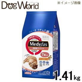 ペットライン メディファス 満腹感ダイエット 7歳から チキン&フィッシュ味 1.41kg