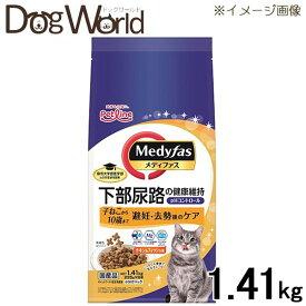 ペットライン メディファス 避妊・去勢後のケア 子ねこから10歳まで チキン&フィッシュ味 1.41kg