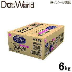 メディコート アレルゲンカット 魚&お米 7歳から 高齢犬 6kg [同梱不可] [送料無料]