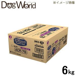ペットラインメディコートアレルゲンカット魚&お米11歳から老齢犬用6kg