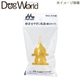 森乳サンワールド ワンラック 細口乳首 2個入り 【国産品】 [1053]