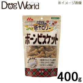 森乳サンワールド 犬用おやつ お気にいり 低カロリー ボーンビスケット 400g