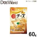 森乳サンワールド 犬猫用おやつ 本物チーズ&パンプキン 60g