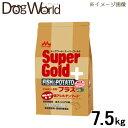 森乳サンワールド スーパーゴールド フィッシュ&ポテト プラス 関節ケア用 低アレルゲン 7.5kg