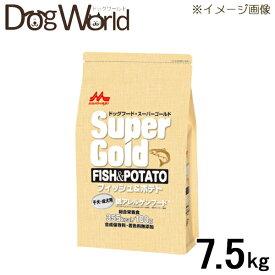 森乳 スーパーゴールド フィッシュ&ポテト 子犬・成犬用 低アレルゲンフード 7.5kg
