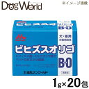 森乳サンワールド ワンラック ビヒズスオリゴ 1g×20包 【国産品】