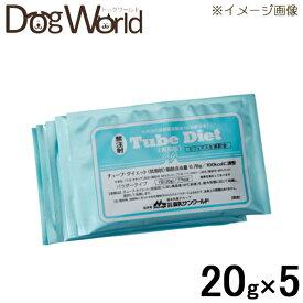 森乳サンワールド 犬用 チューブダイエット 低脂肪 20g×5