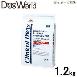 森乳サンワールド犬用療法食クリニカルダイエットアレルギーマネジメント子犬・成犬用1.2kg